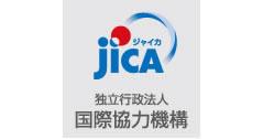 立行政法人国際協力機構(JICA)